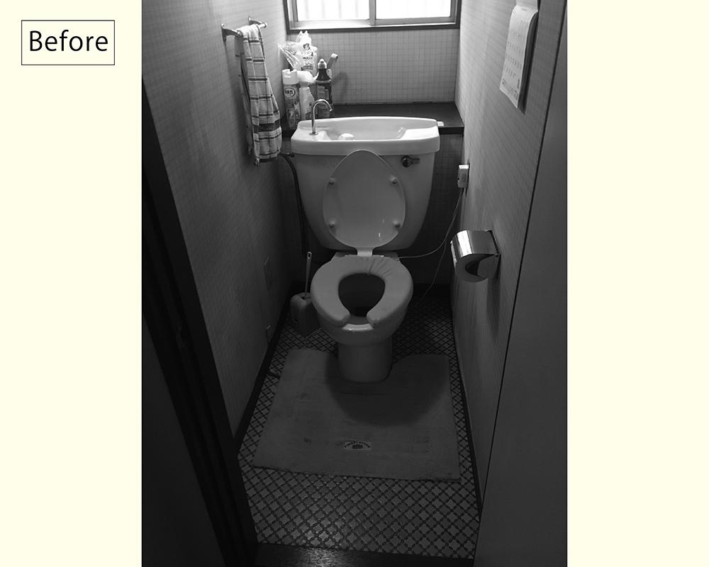 トイレのリフォーム①