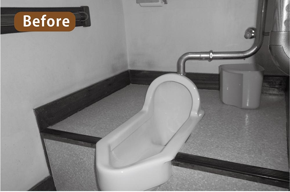 トイレのリフォーム③