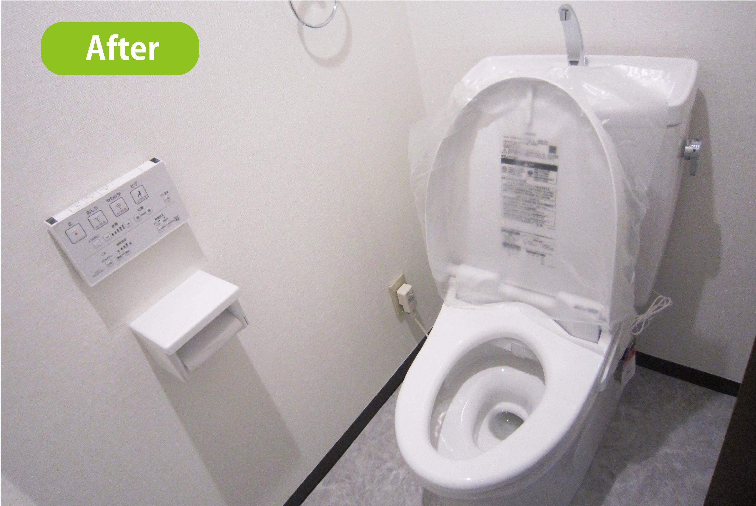 トイレのリフォーム④
